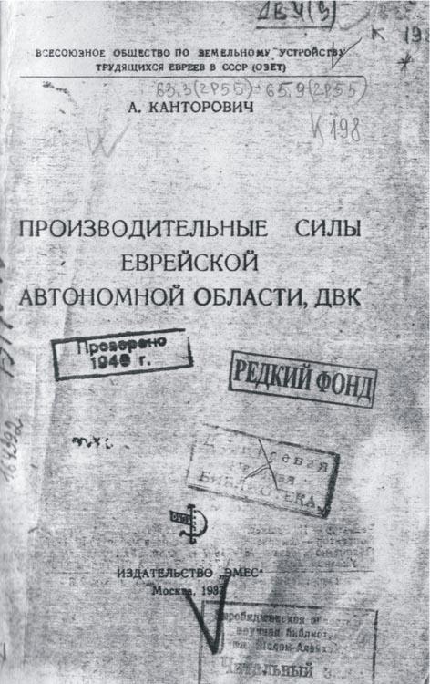 kantarovich.jpg