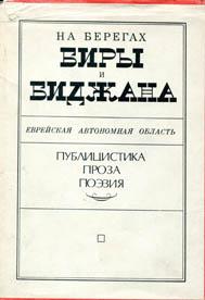 cbornik_1972.JPG