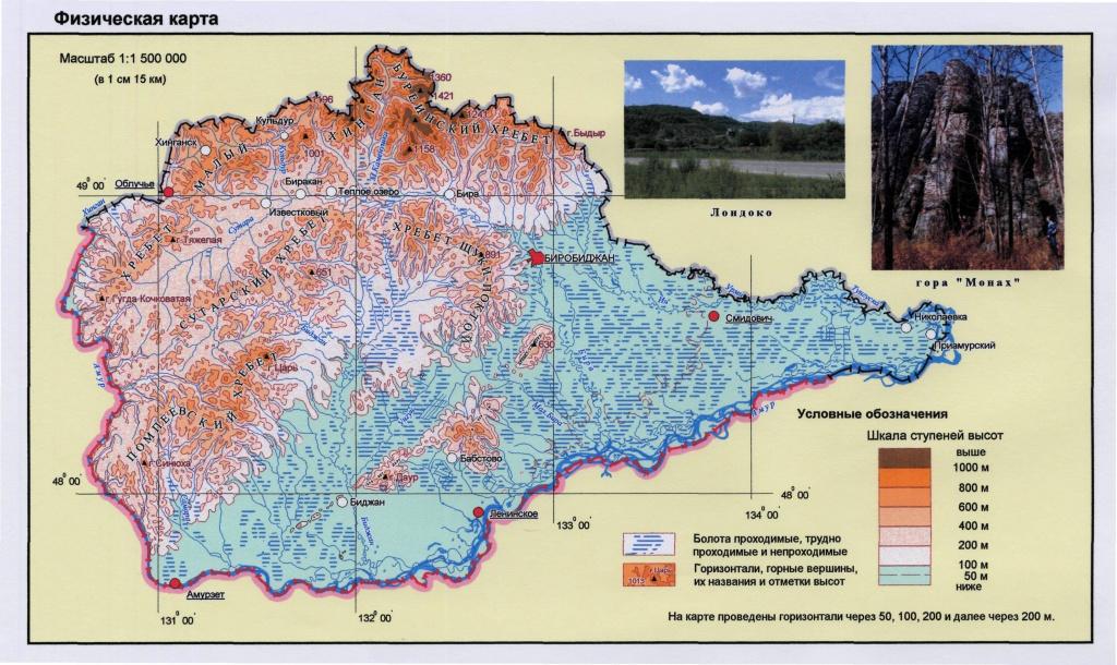 Карта рек и озер еао