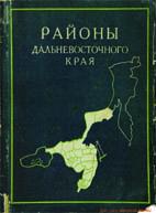 1931_dv.jpg